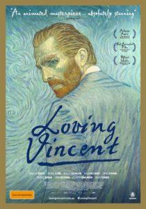 Projecció de «Loving Vincent» a La Ràpita @ Auditori Sixto Mir