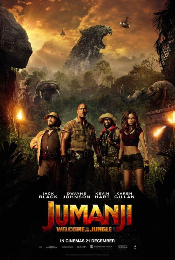Cinema a la fresca amb «Jumanji. Welcome to the jungle» a La Ràpita @ Amfiteatre del Parc de Garbí