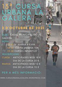 13a Cursa Urbana La Galera @ La Galera